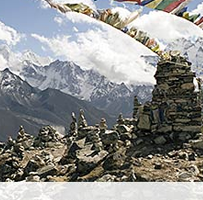 World Geography: logo.