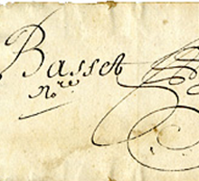 Archives de notaires: logo.
